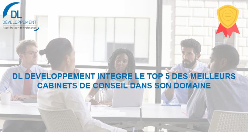 DL DEVELOPPEMENT DANS LE TOP 5 DES MEILLEURS CABINETS DE CONSEIL 2020